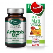 Power Health Arthrosis Fast Classics Platinum Range 20s Caps & ΔΩΡΟ Multi + Multi με Στέβια 20 Eff.Tabs