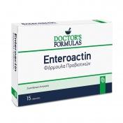 Doctor's Formulas Enteroactin Φόρμουλα Προβιοτικών 15caps