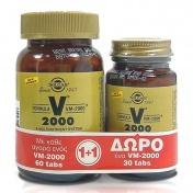 Solgar Formula VM 2000 Tabs 60tabs και ΔΩΡΟ 30tabs