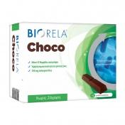 Collagen Power Biorela Choco Probiotic Sugar Free Dark Chocolate 10τμχ