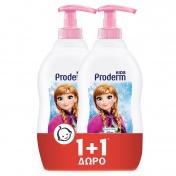 Proderm Kids Αφρόλουτρο Disney Frozen Κορίτσι 400ml 1+1 ΔΩΡΟ