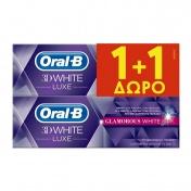 Oral B 3D White Luxe Glamorous White 75ml 1+1 ΔΩΡΟ