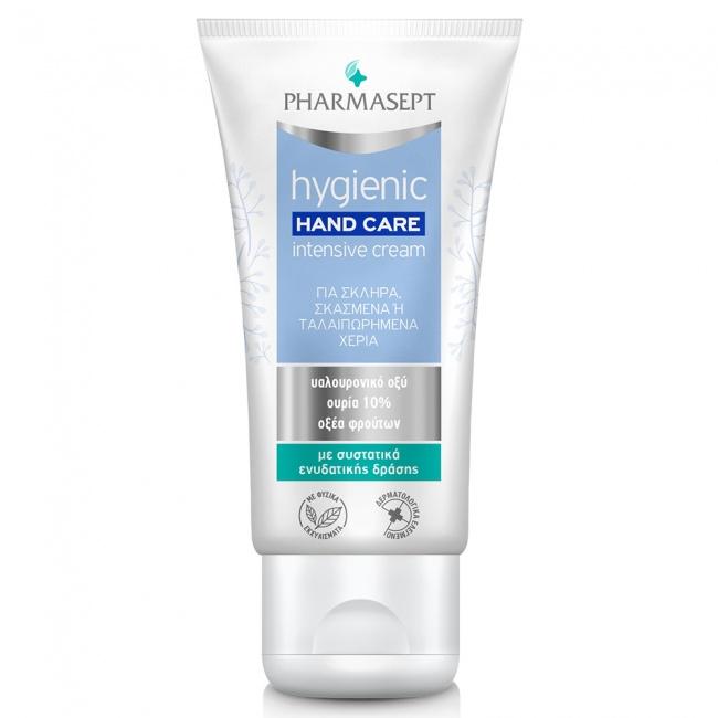 Pharmasept Tol Velvet Intensive Hand Cream 75ml