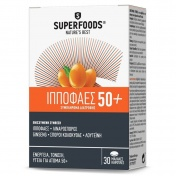Superfoods Ιπποφαές 50+ 30 caps