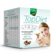 Power Health Top Diet Γεύση Μόκα 10x35gr