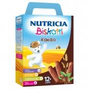 Almiron Nutricia Biskotti Κακάο 12m+ 180gr