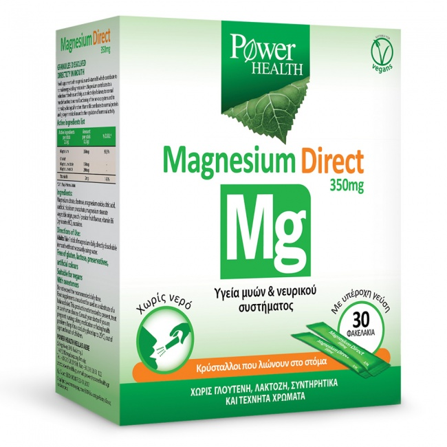 Power Health Magnesium Direct 350mg 30 Sach