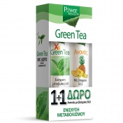 Power Health XS Green Tea 20 eff tabs & ΔΩΡΟ Ανανάς με Βιταμίνη Β12 20 eff tabs