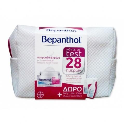 Bepanthol Anti Wrinkle Cream Face Eyes Neck 50ml & ΔΩΡΟ Body Lotion 100ml, Showe αρχική   καλλυντικα   αρωματα   κολωνιεσ   δωρα   για τη γυναίκα