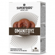 Superfoods Omanitus 350mg 30 κάψουλες