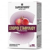 Superfoods Σπόροι Σταφυλιού 75mg 30 κάψουλες