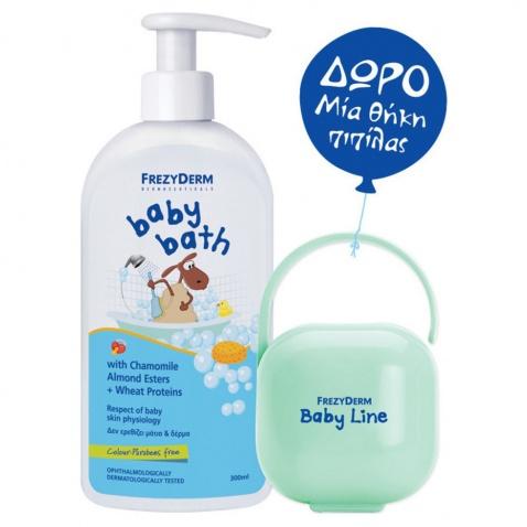 Frezyderm Baby Bath 200ml & ΔΩΡΟ Θήκη Πιπίλας