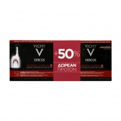 Vichy Dercos Aminexil Clinical 5 Men & ΔΩΡΟ 50% Επιπλέον Προϊόν 42x6ml