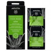 Apivita Express Beauty Μάσκα Προσώπου Ενυδάτωσης με Αλόη 2x8ml
