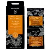 Apivita Express Beauty Μάσκα Προσώπου Αναζωογόνησης με Πορτοκάλι 2x8ml