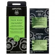 Apivita Express Beauty Μάσκα Προσώπου Εντατικής Ενυδάτωσης με Αγγούρι 2x8ml