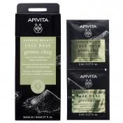 Apivita Express Beauty Μάσκα Προσώπου για Βαθύ Καθαρισμό με Πράσινη Άργιλο 2x8ml