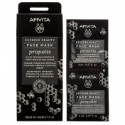 Apivita Express Beauty Μαύρη Μάσκα Προσώπου με Πρόπολη για Βαθύ Καθαρισμό 2x8ml