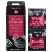 Apivita Express Beauty Μάσκα Προσώπου Αναζωογόνησης & Λάμψης Με Ρόδι 2x8ml