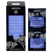 Apivita Express Beauty Μάσκα Προσώπου με Θαλάσσια Λεβάντα για Ενυδάτωση & Anti-Pollution Δράση 2x8ml