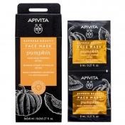 Apivita Express Beauty Μάσκα Προσώπου για Αποτοξίνωση με Κολοκύθα 2x8ml