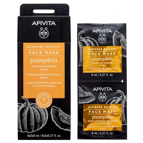 Apivita Express Beauty Μάσκα Προσώπου για Αποτοξίνωση με Κολοκύθα 2x8ml 56511