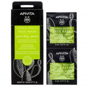 Apivita Express Beauty Μάσκα Προσώπου με Φραγκόσυκο για Ενυδάτωση & Καταπραΰνση 2x8ml