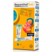 Bepanthol Sun Baby Mineral Cream SPF50 50ml & ΔΩΡΟ Baby Balm 30g
