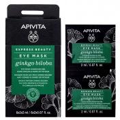 Apivita Express Beauty Μάσκα Ματιών Για Μαύρους Κύκλους & Σακούλες Με Ginkgo Biloba 2x2ml