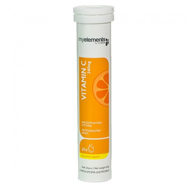 My Elements Vitamin C 240mg με Γεύση Λεμόνι 20 Eff. Tabs
