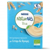 Nestle Naturnes Bio Βιολογικά Δημητριακά Με Βρώμη 240gr