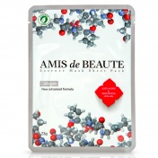 Vyte Amis De Beaute Collagen Mask 23gr