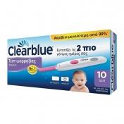 Clearblue Digital Τεστ Ωορρηξίας 10τμχ