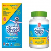 Vican Chewy Vites Kids Multi Vitamin Plus 60chew. tabs