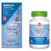 Vican Chewy Vites Kids Calcium & Vitamin D3 60chew. Tabs