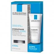 La Roche Posay Promo Pack Hydraphase Intense Legere 50ml & ΔΩΡΟ Toleriane Caring Wash 50ml