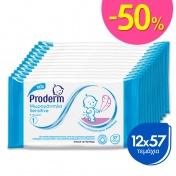 Proderm Μωρομάντηλα Sensitive 0-12 μηνών 57τεμ x12 τεμάχια με Έκπτωση 50%