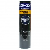 Nivea Men Deep Shaving Gel 2x200ml Σε Απίστευτη Τιμή