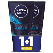 Nivea Men Aqua Styling Gel 150ml 1+1 ΔΩΡΟ