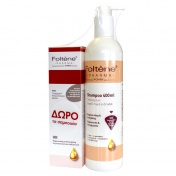Foltene Pharma Women Shampoo Thinining Hair Regenerating & Energizing 400ml & ΔΩΡΟ 200ml