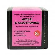 Fito+ Μετάξι & Υαλουρονικό 24ωρη Κρέμα Προσώπου & Ματιών Βάση Μακιγιάζ 50ml