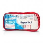 Bepanthol Intensive Eye Cream Κρέμα Προσώπου Ματιών 50ml & ΔΩΡΟ Κρέμα 30ml