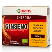 Ortis Ginseng  Energy  Αμπούλες 10x15ml