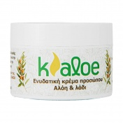 kaloe Face Cream with Aloe 100ml
