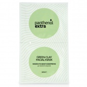 Panthenol Extra Green Clay Facial Mask 2x8ml