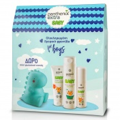 Panthenol Extra Promo Pack Baby Kit for Boys - Shower & Shampoo 300ml, Body Milk 100ml & Nappy Cream 100ml & ΔΩΡΟ Mini Φωτιστικό Νυκτός Δεινόσαυρος
