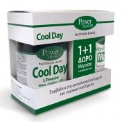Power Health Classics Platinum Range Cool Day 30 Tabs & ΔΩΡΟ Μαγνήσιο 10 Eff.Tabs