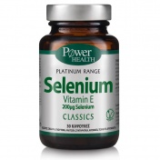 Power Health Classics Platinum Range Selenium Vitamin E 200μg 30 Caps