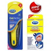 Scholl GelActiv Work Women Πάτοι & ΔΩΡΟ Scholl Foot Fungal Kit Pharma