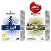 Superfoods Osteoaid 30 Caps & ΔΩΡΟ Μουρουνέλαιο Extra 50 Caps